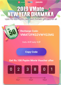 free paytm recharge,uc browser loot