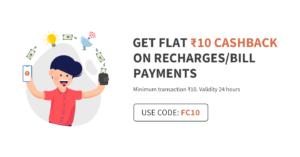 freecharge free recharge
