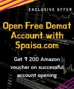 5Paisa offers, 5Paisa Amazon Voucher Offer
