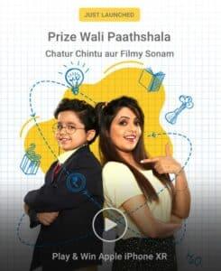 Flipkart prize wali Paathshala quiz answers