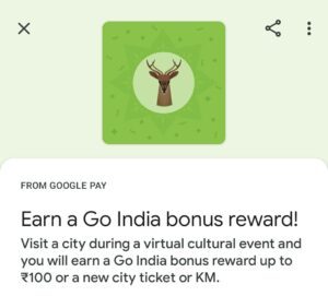 google pay nainital event