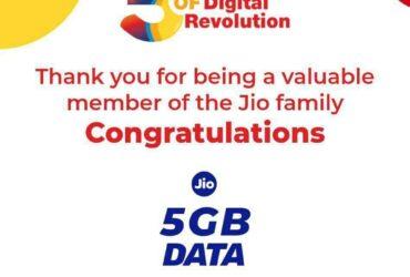 jio free data offers