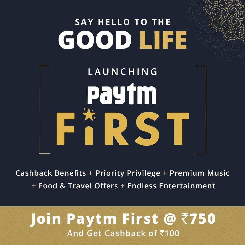 paytm first membership tricks
