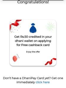 dhani free cashback card
